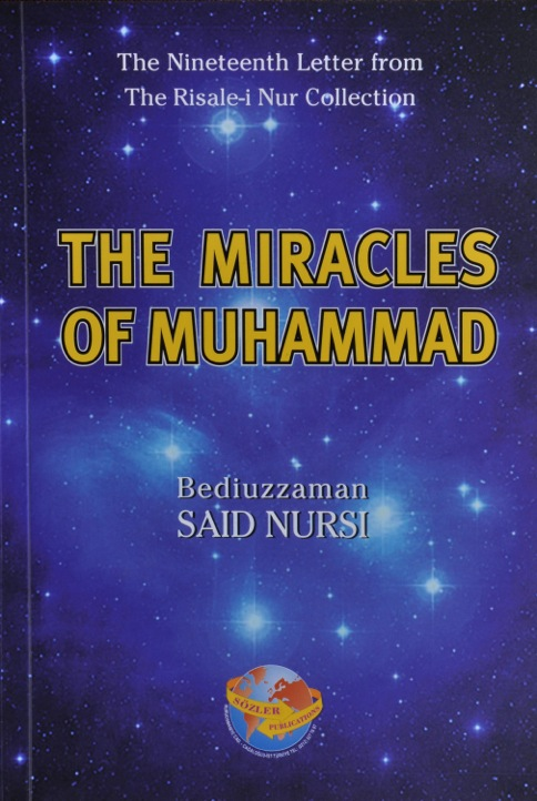 The Miracles Of Muhammad
